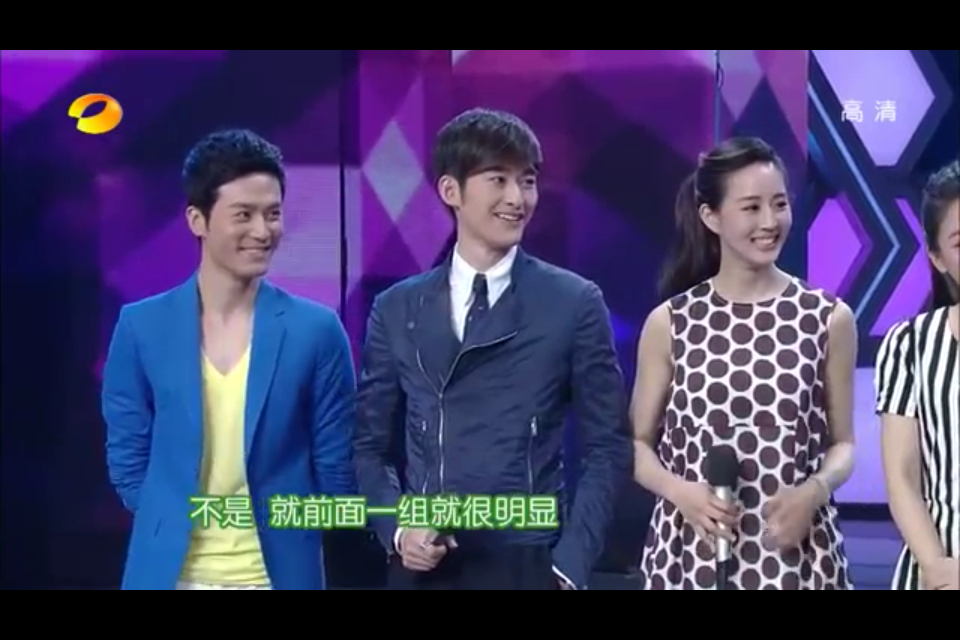 Upcoming Cast The Four 2013 goes on Happy Camp Chinese Show