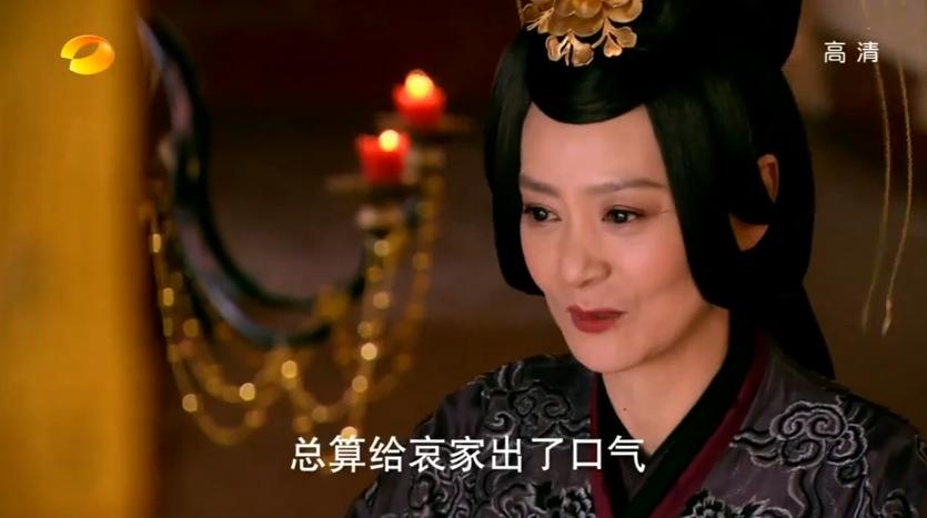 Female Prime Minister: Legend of Lu Zhen Episode 17 Recap
