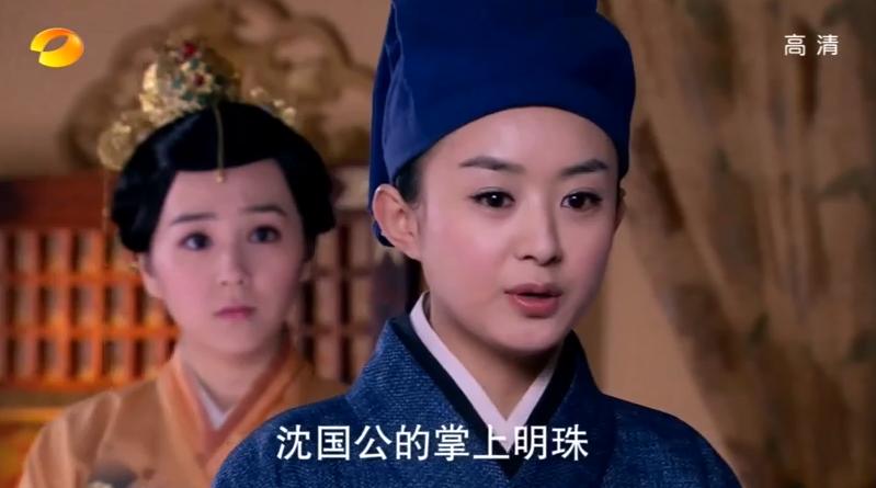 Female Prime Minister: Legend of Lu Zhen Episode 33 Recap