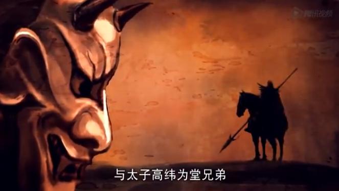 Lan Ling Wang, 兰陵王 Episode Recap 1 | dramatictealeaves